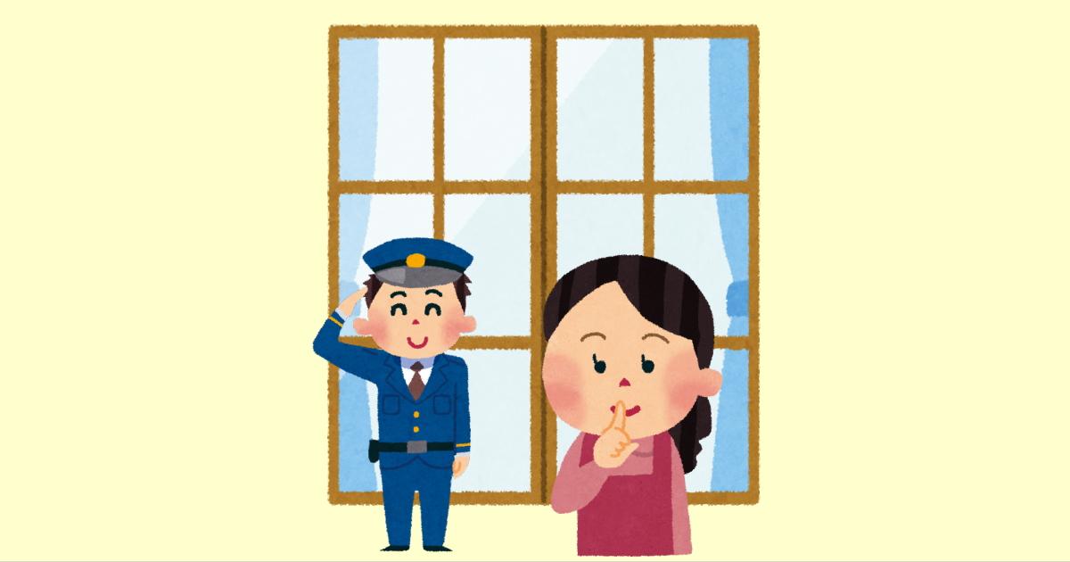 防犯ガラスには防犯性能以外にも特殊な効果があります。